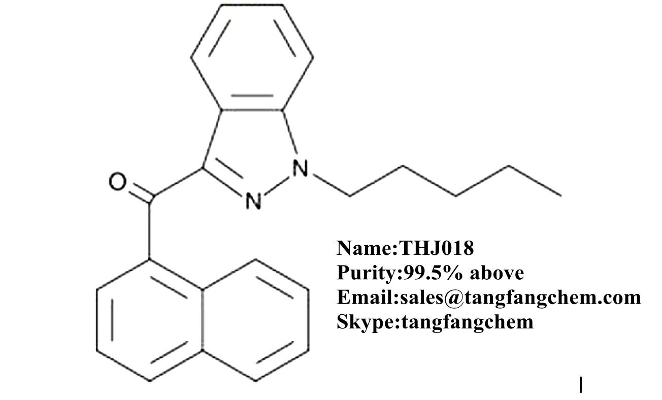 THJ018(1364933-55-0)