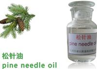 Pure Natural Pine Needle Oil,fir needle oil,Pine leaf oil,Spices(8021-29-2)