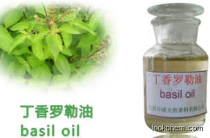 Natural Holy Basil Oil
