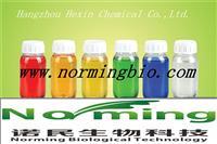 41% Glyphosate IPA Salt (48% W/V)