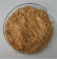 Tricyclazole 95%,20%,75% WP