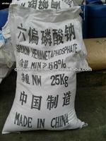 Sodium hexametaphosphate(10124-56-8)