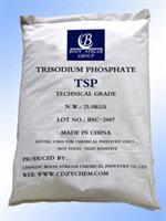 Trisodium phosphate(7601-54-9)