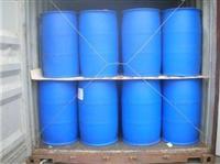 Benzaldehyde Natural