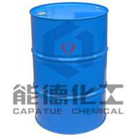 Bis (Triethoxysilylpropyl) Amine (CAS No. 13497-18-2)