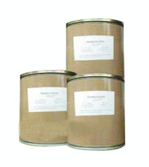 Manufactuer  Bacillus thuringiensis(CAS#68038-71-1)