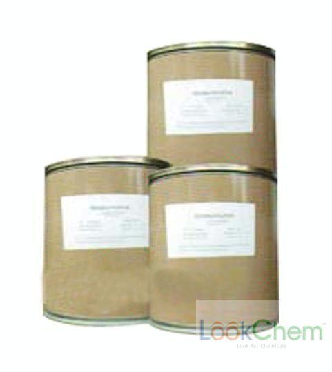 Manufactuer  Tricyclazole(CAS#41814-78-2)