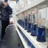 lab level,custom made,10 gram minimum,THIOPHENE, 2-(BROMOMETHYL)-