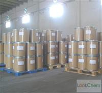 Memantine hydrochloride 99% purity assay