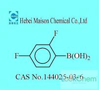 liquid crystal intermediates (2,4-Difluorophenyl)boronic acid(144025-03-6)
