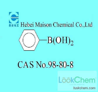OLED material Phenylboronic acid