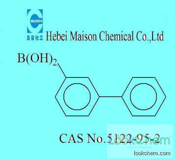 biphenyl-3-boronic acid(5122-95-2)