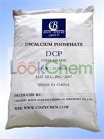Dicalcium Phosphate DCP(7783-28-0)