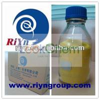 Tetrakis(triphenylphosphine)palladium 14221-01-3 Purity: 99.95%(14221-01-3)