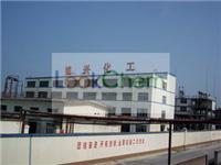 Bromochloromethane, Bromochloromethane buy,Bromochloromethane 98%, Bromochloromethane suppliers