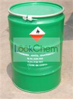 Potassium Amyl Xanthate CAS#2720-73-2 PAX(2720-73-2)
