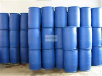Methyl Phenyl Acetate(101-41-7)
