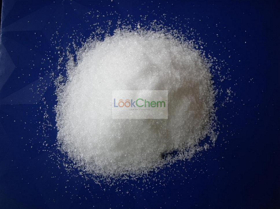 Fertilizer DAP, industrial grade, Diammonium Phosphate 7783-28-0