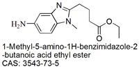 Intermediate for Bendamustine hydrochloride or TREANDA