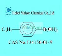 4-Propylphenylboornic acid(134150-01-9)