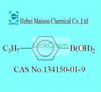 4-Propylphenylboronic acid(134150-01-9)