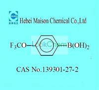 4-Trifluoromethoxyphenylboronic acid(139301-27-2)