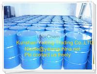 Methacrylic acid  99% Best quality factory