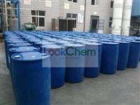 3-Chloro-2-hydroxypropyltrimethyl ammonium chloride(3327-22-8)