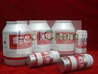 Best supplier Vitamin B12 68-19-9with perfect after sell service