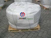 Magnesium sulfate heptahydrate(10034-99-8)