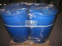 1-Methylpiperazine / N-Methylpiperazine