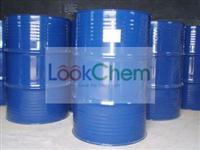 good quality 5-Bromopyrimidine supplier hot sale
