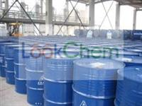 hot sale low price 98% Chlorodimethylsilane