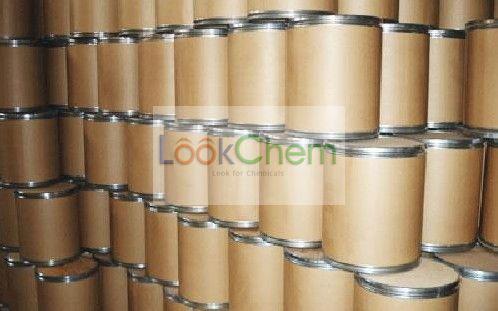 N-Methyl-DL-alanine supplier seller china 98%