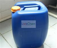 factory price 68%  7697-37-2 liquid Nitric acid