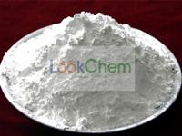 factory in China low peice white powder 94%-98%  7727-43-7 Barium sulfate