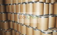 N-Glycyl-L-tyrosine supplier seller