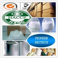 Good quality Adenosine powder, CAS: 58-61-7