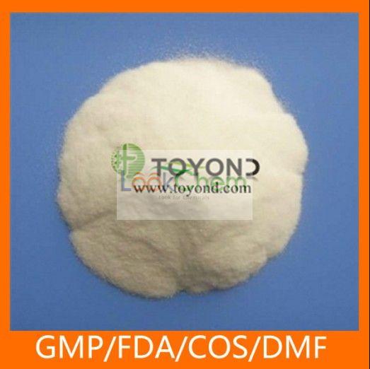 Methyl Paraben Sodium 99% supplier china GMP