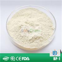 2,4-dihydroxybenzophenone Benzophenone-1 ( BP-1 / UV-0 )(131-56-6)