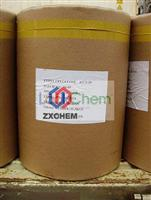 Ethyl cellulose(9004-57-3)