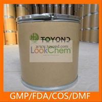 Polysorbate Tween 80 99% supplier GMP