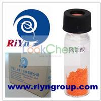 Chloroplatinic acid 16941-12-1(16941-12-1)