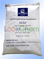 Monoammonium Phosphate MAP(7722-76-1)