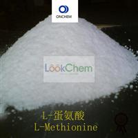 High Quality L-Hydroxyproline CAS NO.51-35-4