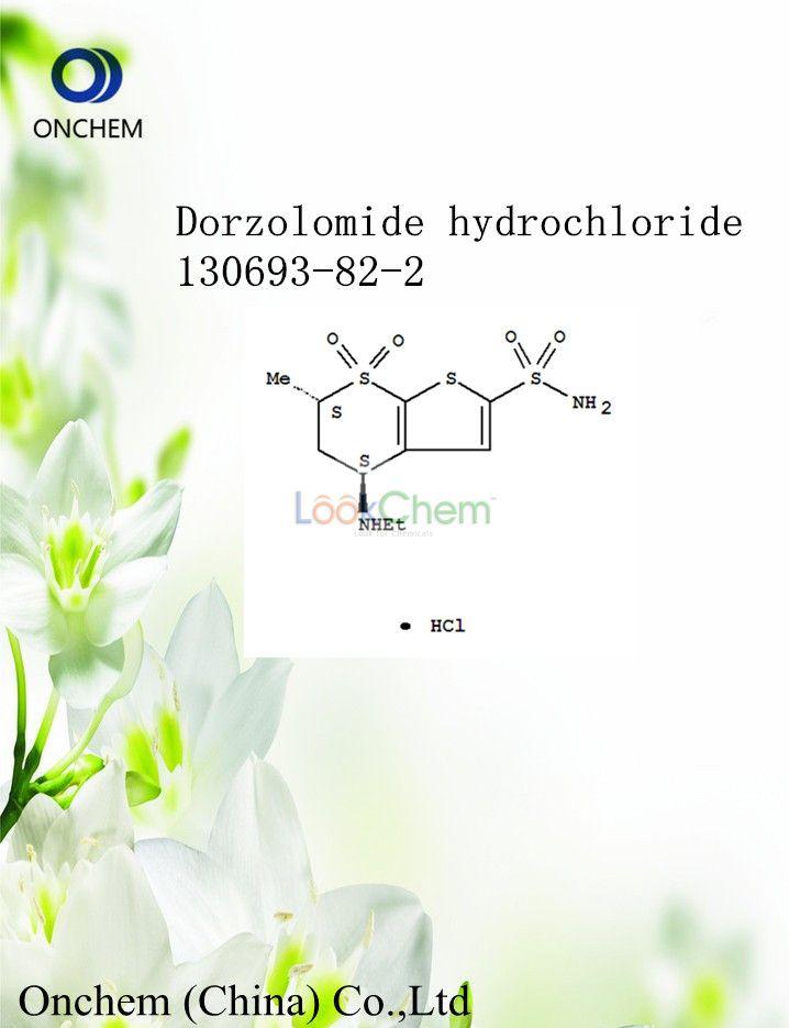 Hotsale Dorzolomide hydrochloride 130693-82-2(130693-82-2)