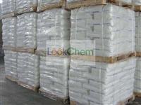 Sodium Polyacrylate PAAS   CAS:9003-01-4
