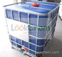 2-Hydroxypropyl methacrylate supplier in China