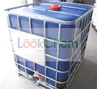 2-Hydroxypropyl methacrylate supplier in China(27813-02-1)