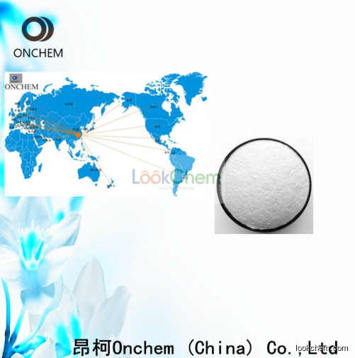 High quality Erythromycin99% with low price